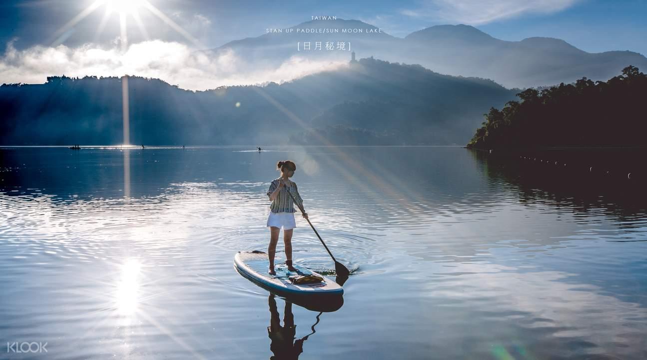 Mengupas Keindahan Sun Moon Lake Di Taiwan
