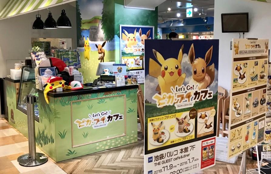 Lets Go Pikachu Cafe - Cafe Dengan Tema Pokemon Di Jepang