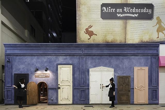 Alice On Wednesday - Sensasi Berbelanja Di Dunia Sihir Alice In Wonderland